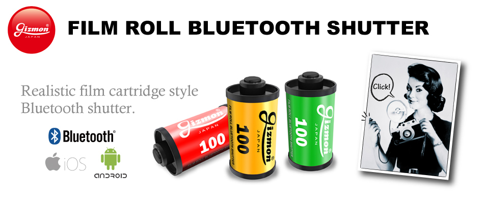film bluetooth shutter