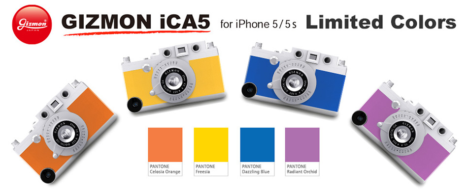 GIZMON iCA5 Limited Colors