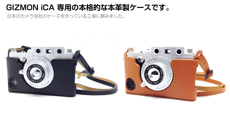 GIZMON iCA Leather Case & Strap