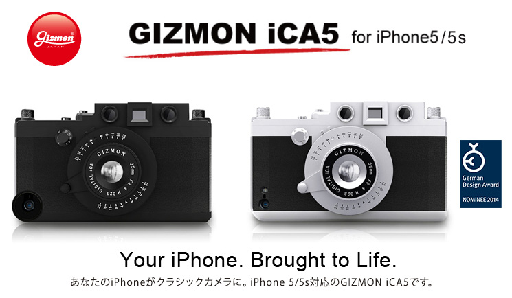 GIZMON iCA5 for iPhone5/5s